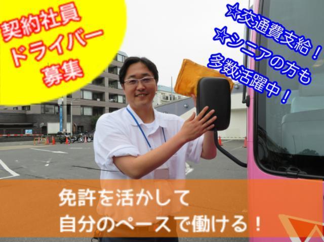 横浜市港南区下永谷のテニススクールの画像・写真