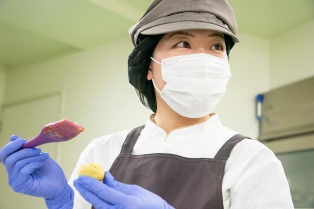 セントラル硝子 (株)中原寮の画像・写真