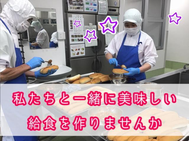 ★大須観音駅近くの営業所の画像・写真