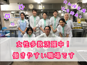 ★湯之元駅近くの病院の画像・写真