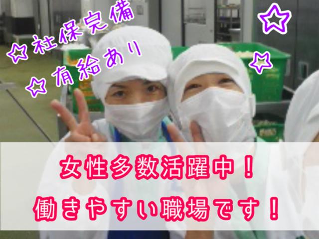 富久山町久保田空谷地 学校給食の画像・写真