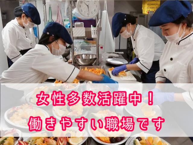★肥前麓駅から通勤便利な福祉施設給食の画像・写真